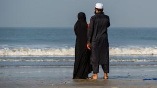 muszlim pár (Array)