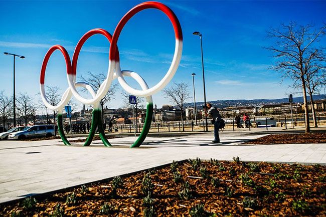 olimpiai park (Array)