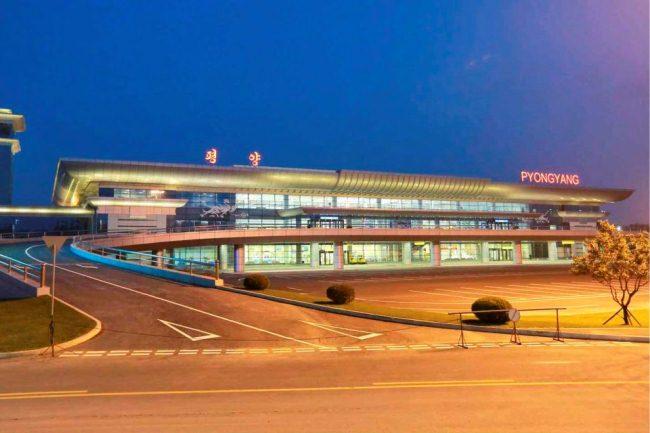 phenjani repülőtér (Array)