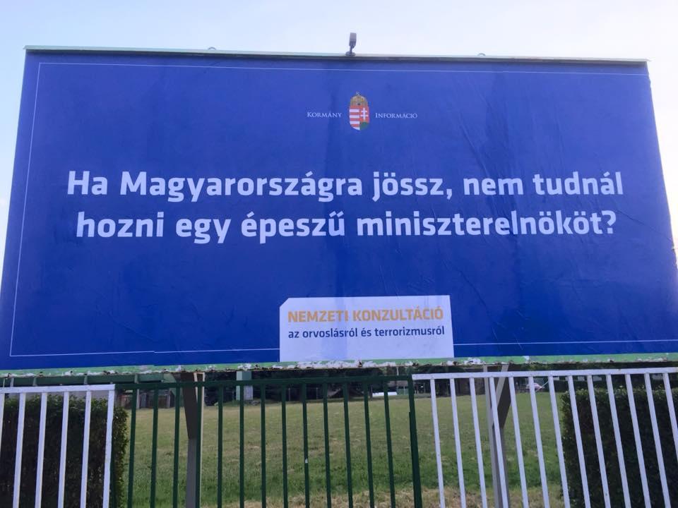 szombathely plakát (Array)