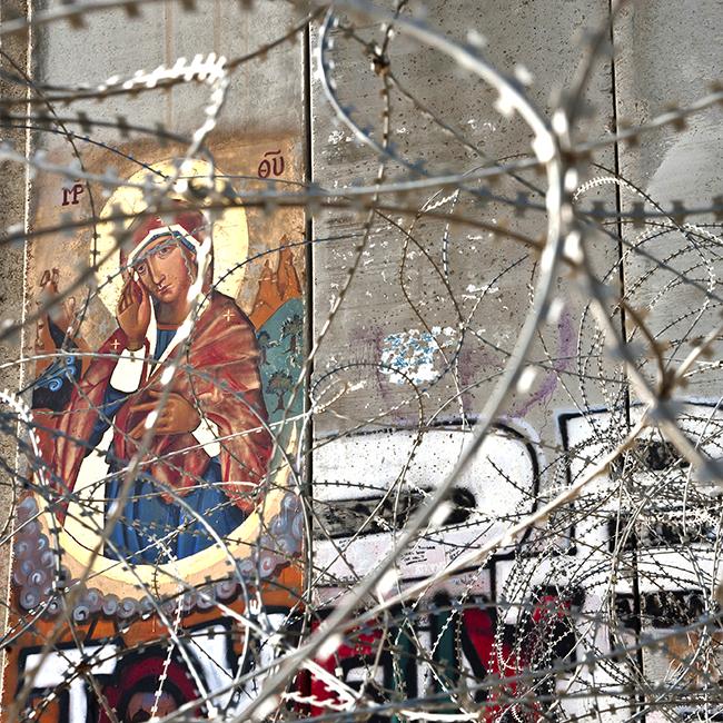 szűz mária, izrael (Array)