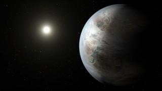 Az exobolygó (Array)