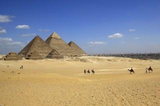 Egyiptom(210x140).jpg (Array)