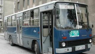 Ikarus 260 (Array)