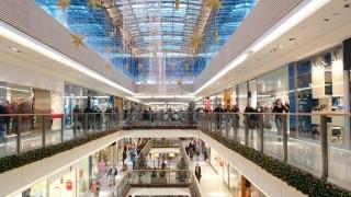Pláza, bevásárlóközpont (Array)
