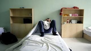 Pszichiátriai kezelés (Array)