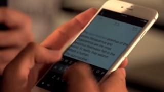 SMS rekord (Array)