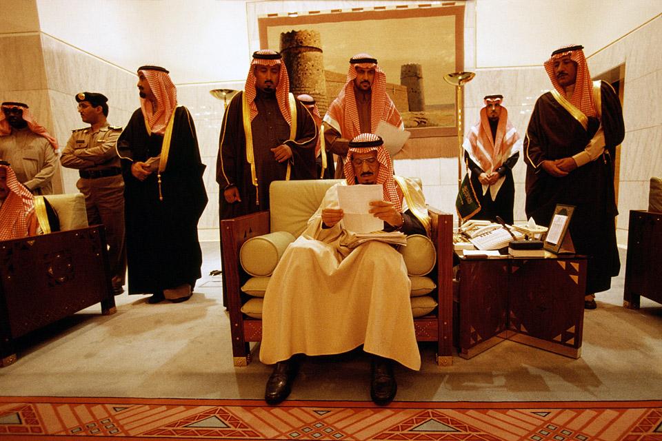 Salman bin Abdulaziz (Array)