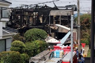 Tokiói repülőbaleset (Array)
