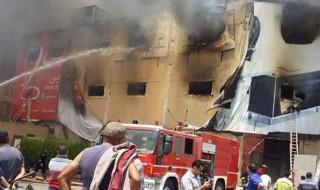 Tűz Kairóban (Array)