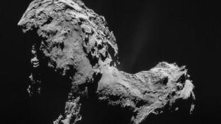 csurjumov-geraszimenko üstökös (Array)