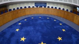 emberi jogok európai bírósága (Array)
