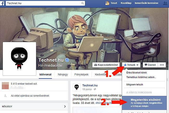 facebook-trukk-02 (Array)