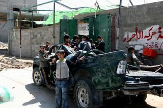 gáza (Array)