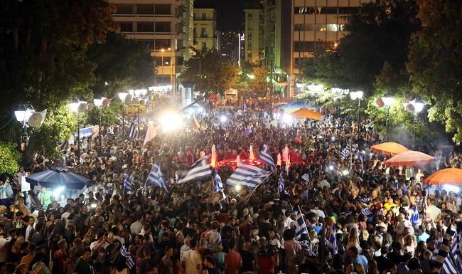 görög népszavazás (Array)