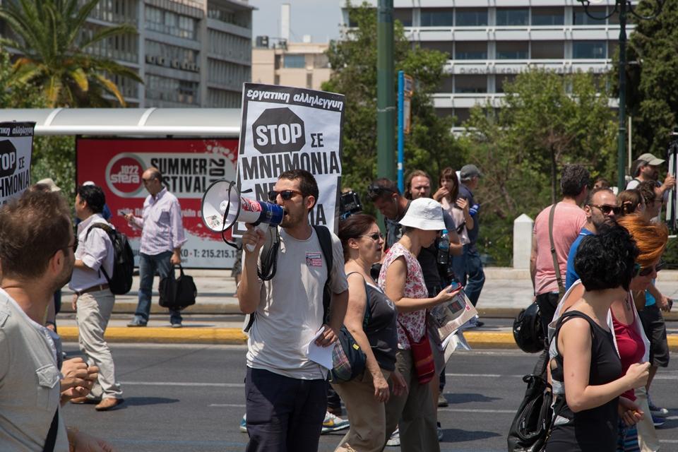 görög tüntetők (Array)