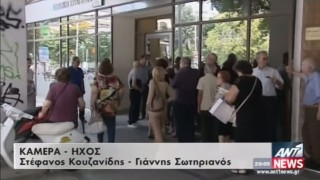 görög tv (Array)