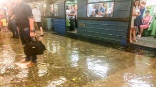 hármas metró (Array)