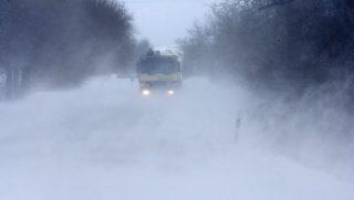 havazás (Array)