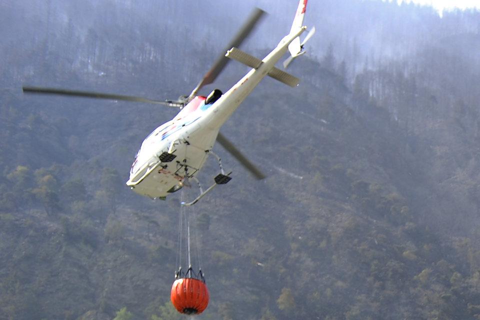 helikopter (Array)