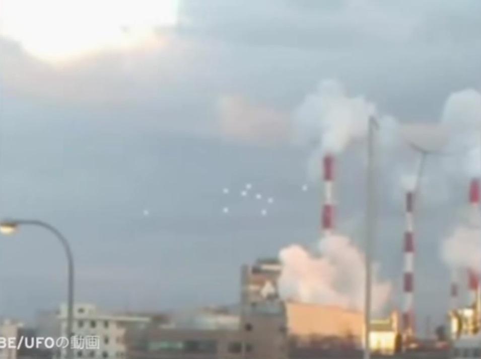 japán ufo (Array)