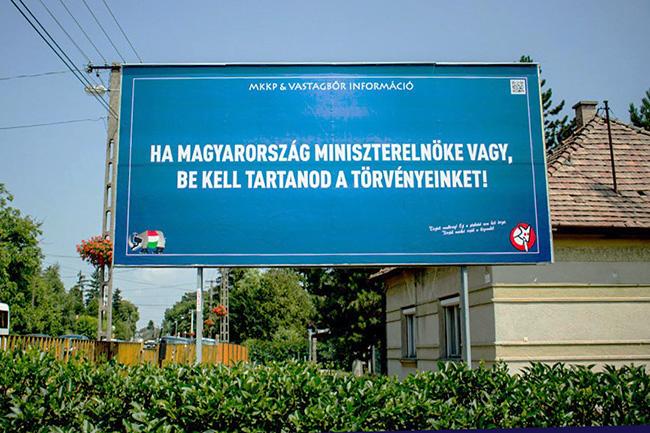 kétfarkú kutya plakát (Array)