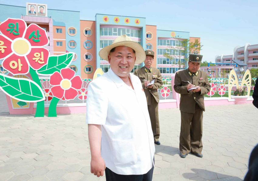kim dzsong un érzi a nyarat (Array)