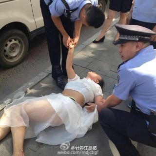 kínai rendőrök (Array)
