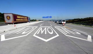 m0 (Array)