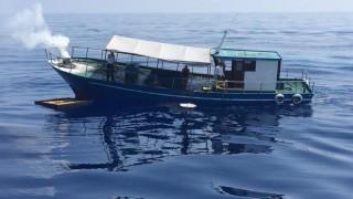 menekült hajó (Array)