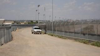 mexikói határ (Array)
