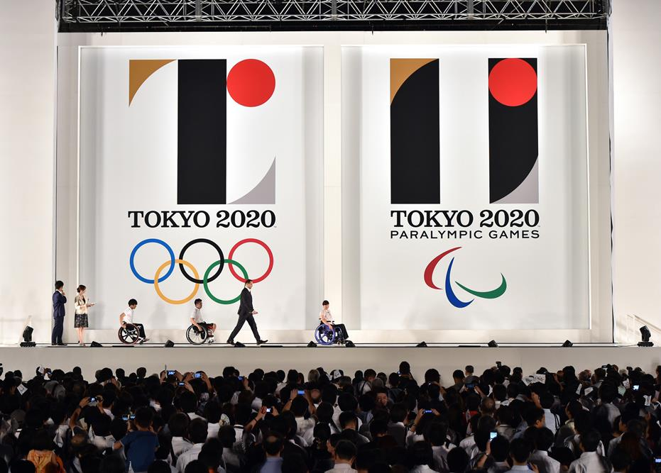 olimpia 2020 (Array)