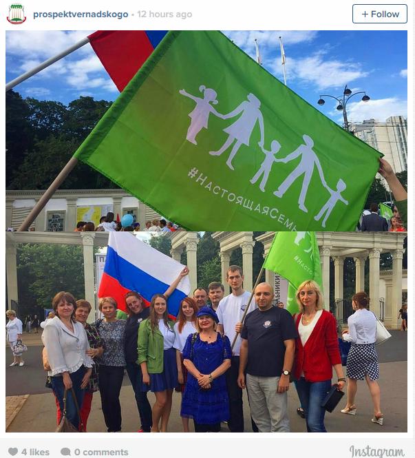 putyin homofób zászló 2 (Array)