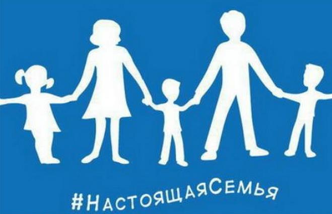 putyin homofób zászló (Array)