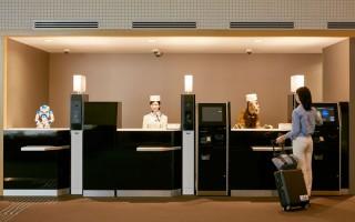 robothotel (Array)