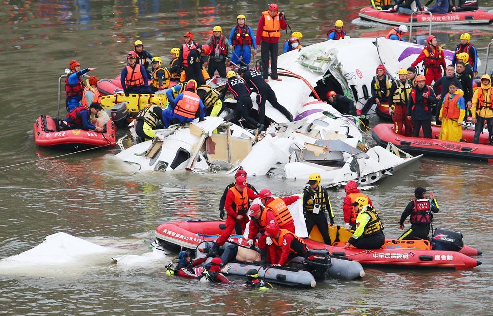 tajvani katasztrófa (Array)