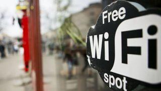 wifi (Array)