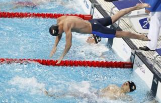 4x100 méteres vegyesváltó (Array)