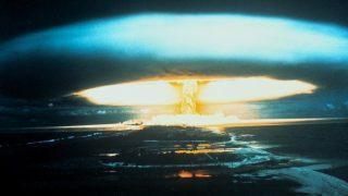 Atombomba (Array)