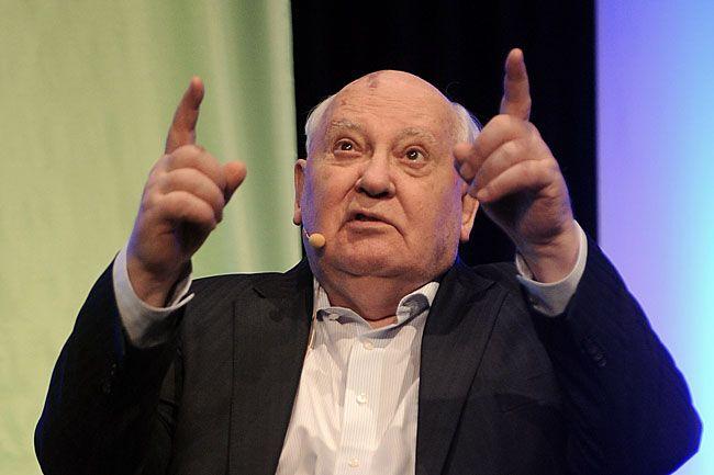 Gorbacsov (Array)