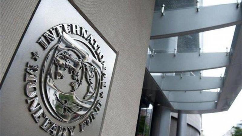 IMF_logo(1)(960x640).jpg (Array)