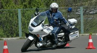 Rendőrmotoros (Array)