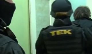 TEK(1)(960x640).jpg (Array)