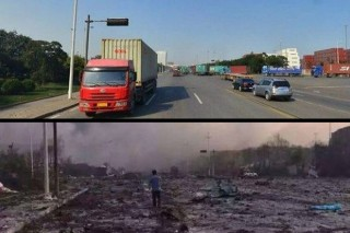 Tianjin előtte utána (Array)