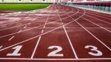 atlétika (Array)
