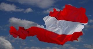 ausztria (Array)