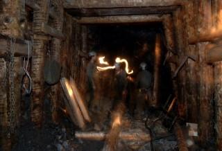 bánya (Array)