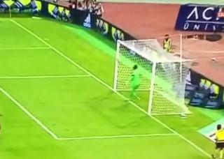 elképesztő gól (Array)