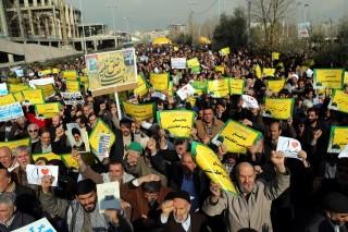 iráni tüntetés (Array)