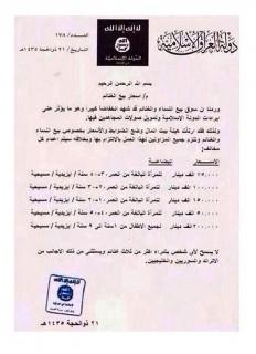 iszlám állam rabszolga árlista (Array)
